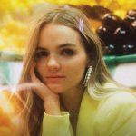 Hannah Jane Lewis Lemonade